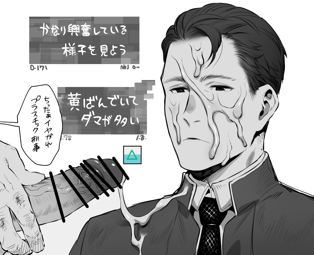 human become detroit connor fanart Who is the invisible girl in my hero academia