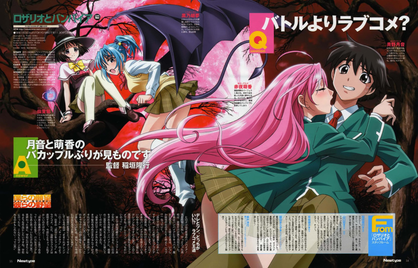 rosario and fanfiction vampire naruto Living with hipstergirl and gamergirl comics